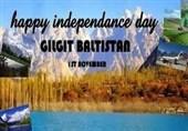 گلگت بلتستان کا 71 واں یوم آزادی ملی جوش وجذبے سے منایا جا رہا ہے