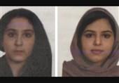 دو خواهر سعودی پیش از خودکشی چه گفتند؟
