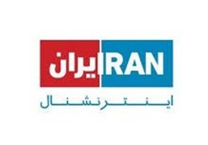 بازداشت عنصر مرتبط با شبکه معاند ایران اینترنشنال