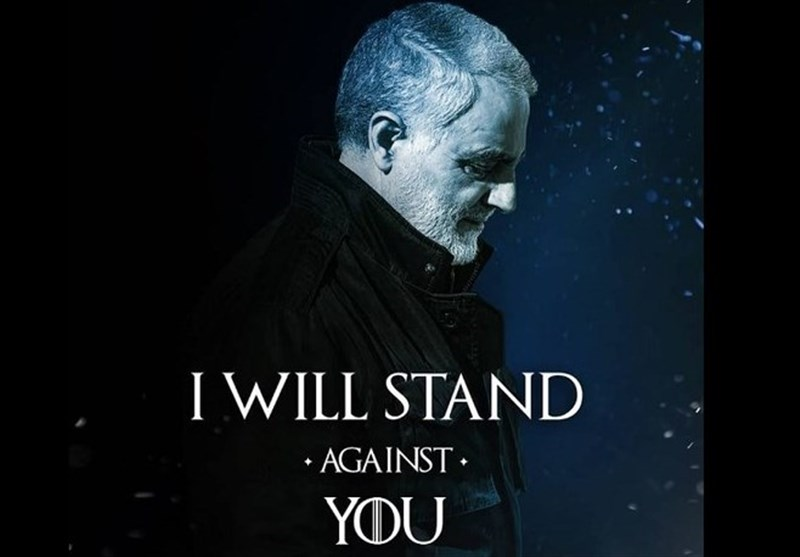 Iran's General Soleimani to Trump: 'I Will Stand against You'