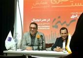 روحالله حسینی: مدعوان خارجی برای حضور در ایران خود را شجاع میپندارند