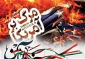 روز ملی استکبارستیزی| حضور حداکثری دانش آموزان بار دیگر دشمن را ناامید خواهد کرد