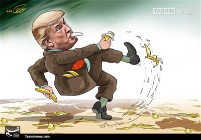 طرح/ شکستهای پیدرپی ترامپ!!!