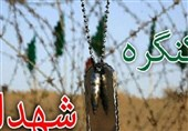"""""""حفظ حجاب"""" پیام کنگره شهدای قزوین به بانوان+فیلم"""
