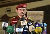 Yemenli Güçlerden Suudi Mütecavizcilere Ağır Darbe