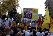 «ترامپ» در مراسم 13 آبان تهران + عکس