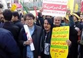 حضور اتباع خارجی در مراسم 13 آبان تهران + عکس