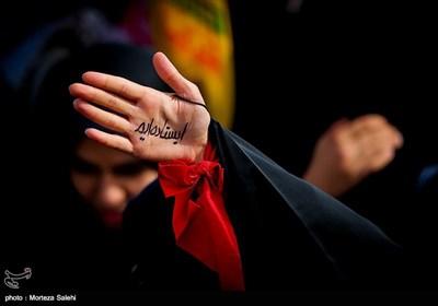 راهپیمایی 13 آبان -اصفهان