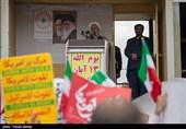 رئیس دفتر عقیدتی و سیاسی فرمانده کل قوا در کرمانشاه: امکان تعامل با آمریکای سلطهگر وجود ندارد