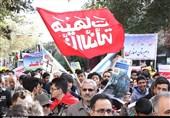 راهپیمایی 13 آبان در کاشان به روایت تصویر