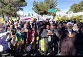 حضور پرشور مردم خراسان جنوبی در راهپیمایی 13 آبان به روایت تصویر