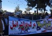 راهپیمایی 13 آبان در پایتخت وحدت ایران به روایت تصویر
