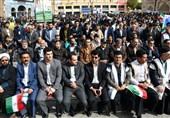 راهپیمایی یوم الله 13 آبان در چهارمحال و بختیاری به روایت تصویر