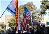 حضور باشکوه مردم استان سمنان در راهپیمایی 13 آبان