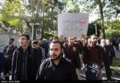 راهپیمایی دانشگاهیان به مناسبت 13 آبان در صحن دانشگاه امیرکبیر