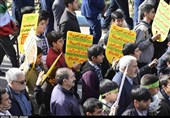 بیانیه اساتید بسیج دانشگاه علامه طباطبائی درباره 13 آبان
