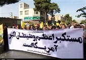 قطعنامه یومالله 13 آبان| لزوم استفاده حداکثری از اسناد لانه جاسوسی در کتب درسی مدارس و دانشگاهها