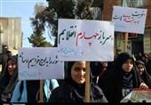 آمادگی ملت ایران برای خلق حماسهای دیگر در راهپیمایی 13 آبان / ترامپ فردا منتظر پیام ایرانیها باشد + مسیرهای راهپیمایی