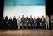 اعضای شورای مرکزی جامعه دانشآموختگان دانشگاه آزاد انتخاب شدند