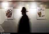 کسب جایزه نخست جشنواره ملی کارتون و کاریکاتور کتاب تهران توسط اصفهانیها