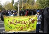 مسیرهای راهپیمایی 13 آبان در استان ایلام اعلام شد