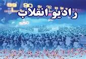 12 هزار دقیقه ویژه برنامه چهل سالگی انقلاب در چهارمحال و بختیاری تهیه میشود