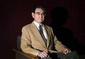 تاکید ژاپن بر حل مسالمتآمیز مسائل منطقه غرب آسیا