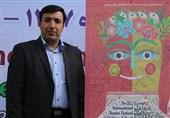جشنواره بینالمللی تئاتر کودکونوجوان ـ همدان|همایش شادپیمایی ٢٨ آبان ماه در همدان برگزار میشود