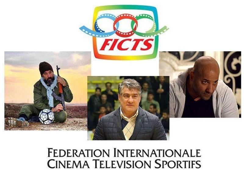 حضور 3 قهرمان ورزشی در جشنواره جهانی فیلمهای ورزشی میلان 2018