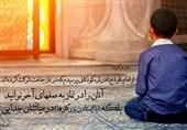 4 جشنواره با موضوع نماز در استان کرمان برگزار میشود