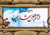 یادواره 128 شهید دانشآموز شهرستان جیرفت برگزار شد