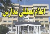 مدارس فیروزکوه، دماوند و رودهن فردا یک ساعت دیرتر آغاز به کار می کنند