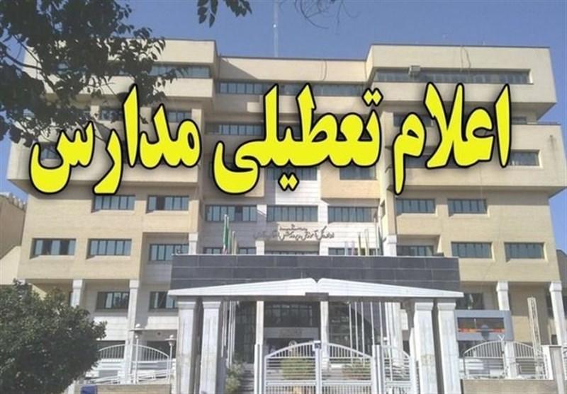 کلیه مدارس استان هرمزگان در روز شنبه تعطیل شدند