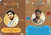 معاونت بین الملل انتشارات شهید کاظمی در لبنان راه اندازی شد