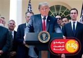 تحریمهای آمریکا به شبکه مستند رسید