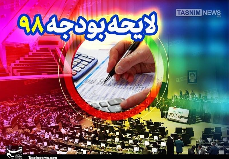 اختصاص بودجه عمرانی 65 هزار میلیارد تومانی در لایحه بودجه 98