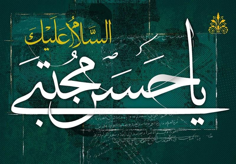 سروده هایی در رثای امام حسن(ع): « روضه ی باز، روضه حسن است»