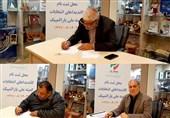 ثبتنام 6 نفر در روز دوم انتخابات کمیته ملی پارالمپیک
