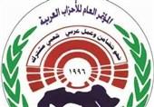 احزاب عربی: تحریم آمریکا علیه ایران و حزبالله نقض قوانین بینالمللی است