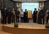 کاشان| لوح ثبت ملی عزاداری محرم قمصر کاشان رونمایی شد