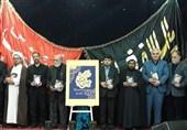 مراسم رونمایی از دیوان کامل«جودی عنبرانی» برگزار شد