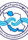 کلاف سردرگم ریاست بر انجمن مهندسی دریایی؛ سیف: من رئیسم