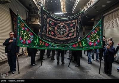 عزاداری 28 صفر در بازار تهران