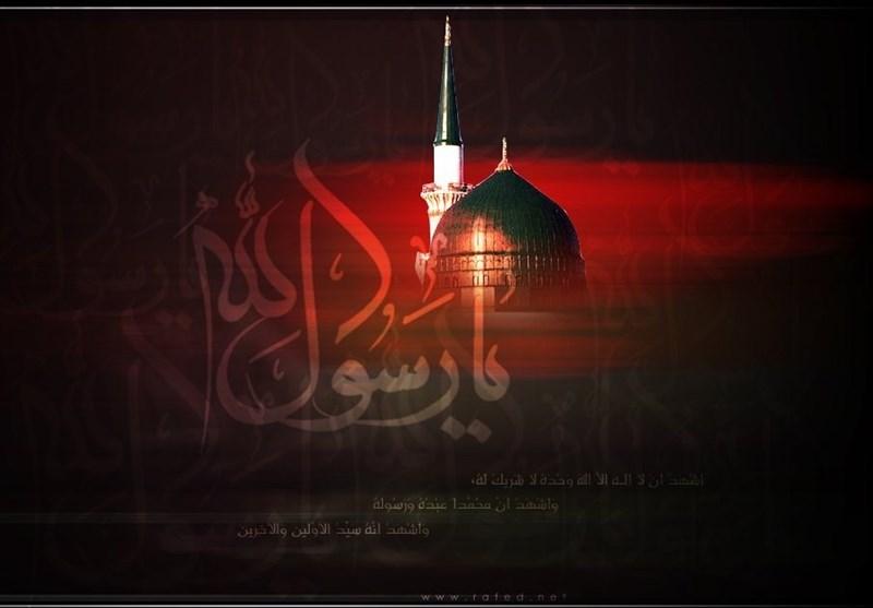 28 صفر وفاة النبی (ص)؛ النبی الأکرم (ص) على لسان الإمام علی (ع)