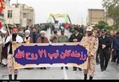 عزاداری نیروهای مسلح استان مرکزی در 28 صفر به روایت تصویر