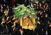 کاشان|برگزاری مراسم آئینی گلباران خورشید در روز شهادت امام رضا(ع) +تصاویر