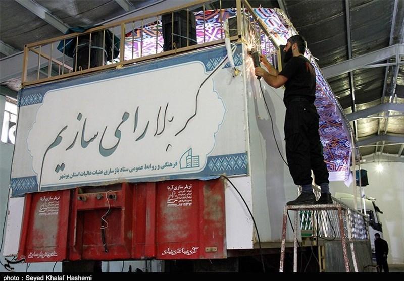 ساخت 2 ضریح خیمهگاه دشت کربلا در بوشهر به روایت تصویر