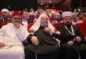 واکنش اتحادیه علمای مسلمان به عادیسازی روابط اعراب و رژیم صهیونیستی