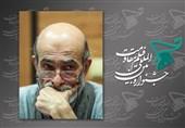 آئین نکوداشت و تجلیل زنده یاد سیدضیاءالدین دری در جشنواره فیلم مقاومت