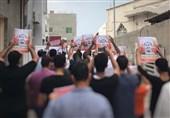 اقدامات مردم بحرین برای فراموش نشدن جنایات مشترک آل خلیفه و آل سعود